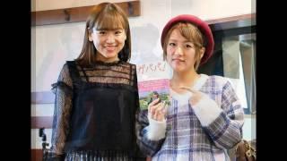 Haruka Nakagawa - M.T. ni tsugu (off vocal) AKB / JKT48