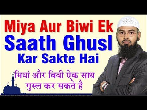 Miya Aur Biwi Ek Saath Ghusl - Bath Kar Sakte Hai By Adv. Faiz Syed
