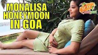 Bhojpuri Actress Monalisa Bikini Me Husband Ke Sath Honeymoon Goa Me | Spicy Bhojpuri