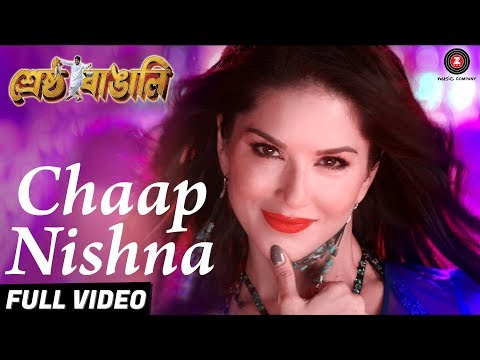 Xxx Mp4 Chaap Nishna Full Video Shrestha Bangali Riju Sunny Leone Aanjan Feat Mamta Sharma Dev Negi 3gp Sex