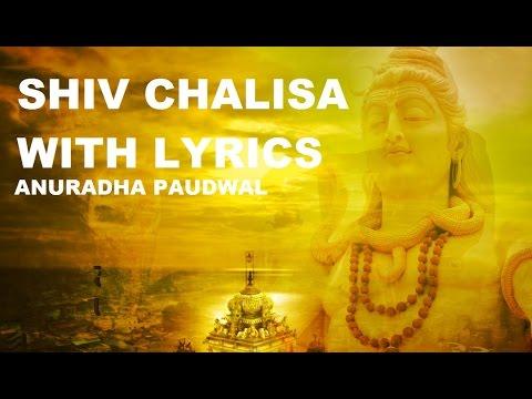 Xxx Mp4 Shiv Chalisa With Lyrics By Anuradha Paudwal I Full Video Song 3gp Sex