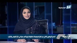 د.العيار للإخبارية: كلمة تميم كانت مخيبة للآمال وفيها مكابرة ونوع من التحايل والتناقضات