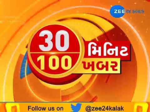 Xxx Mp4 Top 100 News In 30 Minutes 09 01 2019 Zee 24 Kalak 3gp Sex