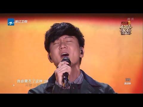 Xxx Mp4 【CLIP】林俊杰 《江南 女儿情 修炼爱情》《2018领跑演唱会》20171230 浙江卫视官方HD 3gp Sex