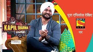 दी कपिल शर्मा शो | एपिसोड 48 | हँसी - मज़ाक भाइचुंग के साथ | सीज़न 2 | 9 जून, 2019