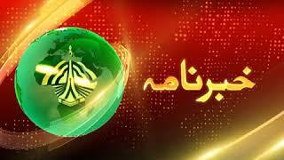 Interview: Dr. Juma Khan Marri, چیرمین اوورسیز پاکستان بلوچ یونٹی Shabbir A. Khokhar  PTV-News