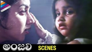 Revathi gets emotional with Baby Shamili | Anjali Telugu Movie Scenes | Tarun | Telugu Filmnagar
