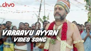 Ayyanaar Veethi - Varaavu Ayyan (Video Song)   K. Bhagyaraj, Ponvannan   Yuvan, Sara Shetty