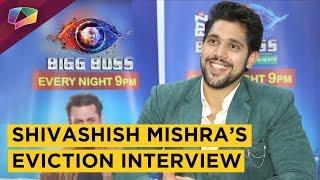 Shivashish Mishra Says Dipika Kakar Has An Aggressive Side | Exclusive EVICTION Interview