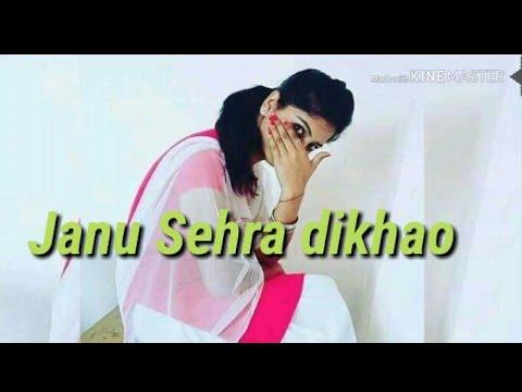Xxx Mp4 Jio Mobile Wali Didi Tera Dil Hari Ram Ram Timli Naya Song Sanu Chehra Dikhao Mn3 2018 3gp Sex
