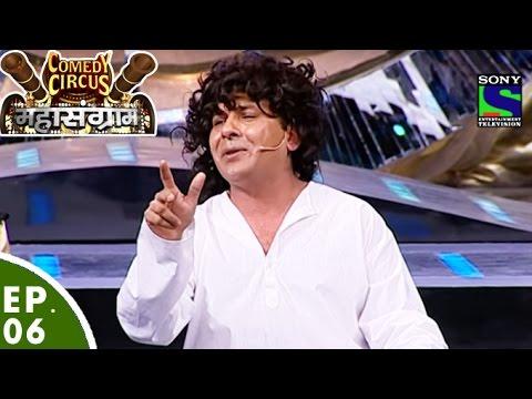 Comedy Circus Mahasangram Episode 6 Musical Special