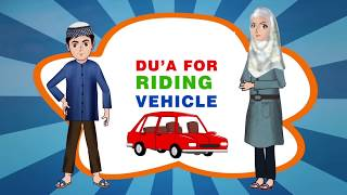 Dua when riding vehicle or animal with Abdul Bari | English Version