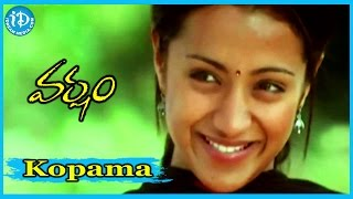 Kopama Song || Varsham Movie Songs  || Devi Sri Prasad Songs ||  Prabhas, Trisha