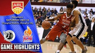 Formosa Dreamers vs Tanduay Alab Pilipinas | Game 18 Highlights | December 16, 2017