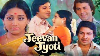 Jis Dware Par Ghar Ki Bahu, Bindiya Goswami, Lata Mangeshkar - Jeevan Jyoti Song