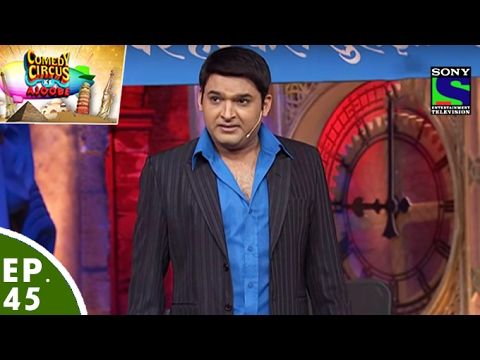 Comedy Circus Ke Ajoobe - Ep 45 - Kapil Sharma As The Training Instructor