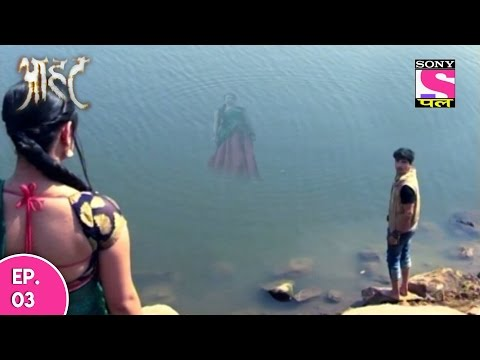 Xxx Mp4 Aahat आहट The Bell Tower Episode 3 2nd January 2017 3gp Sex