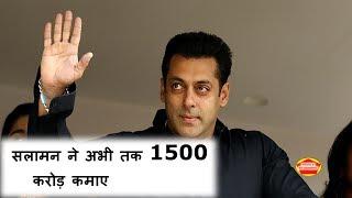 Salman khan total Income Life time Bollywood News