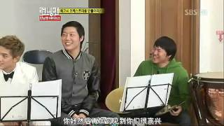 中字 running man 24042011 - Part 2