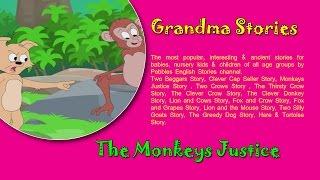 Monkeys Justice   Grandma Stories   Dadima Ki Kahaniya   Popular Hindi Stories for Kids