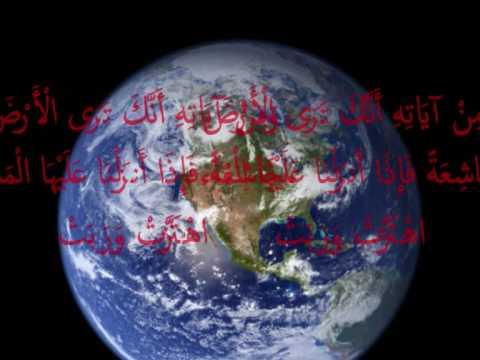 shiekh muammar za - surah ' FUSSILAT ' verse 30 - 39