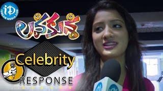 Lava Kusa Movie - Celebrity Response |  Varun Sandesh | Richa Panai | Brahmanandam