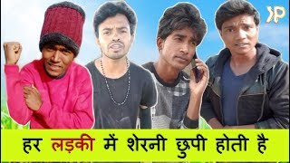 PRINCE KUMAR COMEDY | HINDI COMEDY | PRIKISU - 93 | VIGO VIDEO