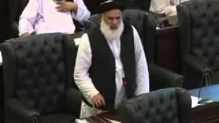 Mufti Kifayatullah great speech in kp assembly (MALIK BILAL KHAN)