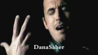 كاظم الساهر واسماء المنور - المحكمه جديد 2009