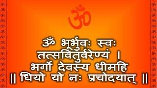 Gayatri Mantra   Suresh Wadkar - Most Powerful Vedic Mantra