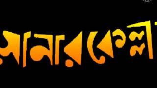 Sonar Kella (1974) Teaser