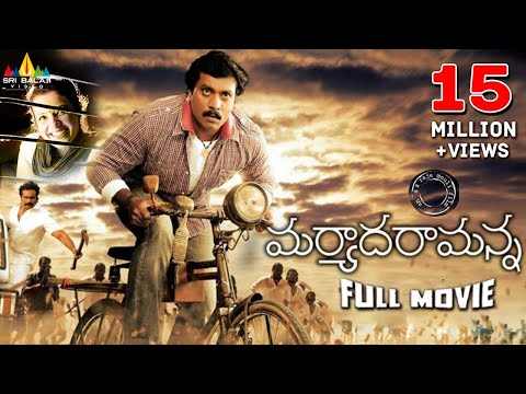 Maryada Ramanna Telugu Full Movie   Latest Telugu Full Movies   Sunil, Saloni   Sri Balaji Video