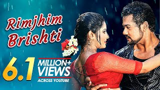 Rimjhim Brishti - রিমঝিম বৃষ্টি  | Mon Janena Moner Thikana Movie Song | Tanvir, Pori Moni, Kona