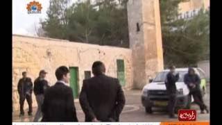 زاویہ نگاہ Misri Hukkam ki Israel Nawazi Saudia ki mudakhlat ka aeteraf Important Weekly E