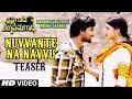 Nuvvante Na Navvu Video Teaser Krishnagadi Veera Prema Gaadha KVPG Nani Mehr Pirzada mp3