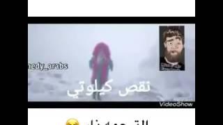 Bonbon lyrics vedio fun arabic الترجمه جلطتني😂😂😂
