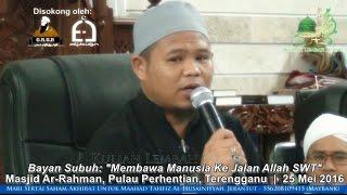 Taiyuddin Bakar: