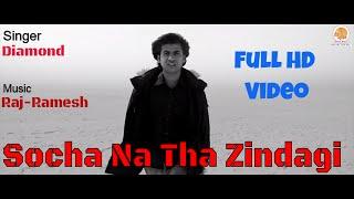 Socha Na Tha Zindagi | Real Journey of An Artist | Moxx Music Company | Raj Mahajan
