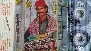 Urs Chandio Old Vol 385 Songs Change Kan Kahe Tavak Ali Bozdar