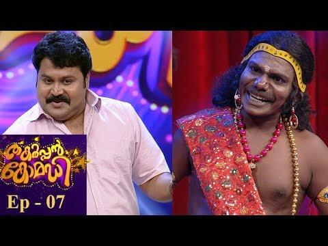 Xxx Mp4 Thakarppan Comedy Ep 07 Gandharvan Rocks The Floor Mazhavil Manorama 3gp Sex