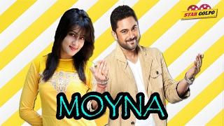 সোহমের ময়না পাখি হবেন মাহিয়া মাহি। Soham Chakraborty and Mahiya Mahi new movie Moyna 2017