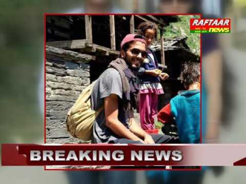 Xxx Mp4 School Girl RAPE Case SHIMLA News KOTKHAI 2017 Report Saurav Rathore 3gp Sex