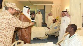 سمو الأمير متعب بن عبدالله يزور رجال الحرس الوطني المصابين في الحد الجنوبي