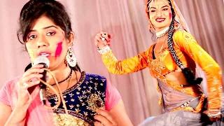 देवरा मनावे हनीमून - Ruchi Singh - Devra Manawe - Happy Holi Janu - Bhojpuri Hot Holi Songs 2017