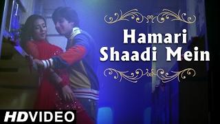 Hamari Shaadi Mein | Vivah | Shahid Kapoor,Amrita Rao | Superhit Bollywood Song