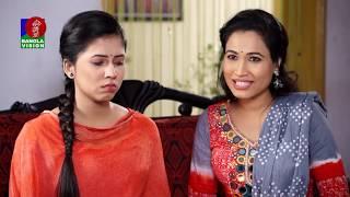Kheloar-খেলোয়াড় | Part 72 | Chanchal | Moutushi | Ezaz | Bangla Natok | Banglavision Drama | 2018