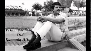 Vishnuvardhan Kannada Old Songs Collection JukeBox [ VOL -1 ]