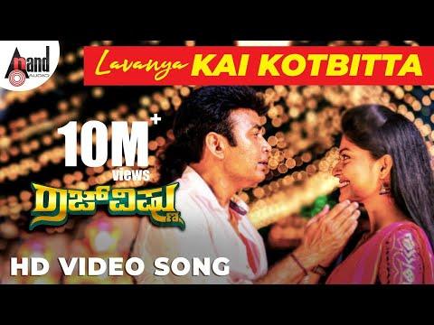Xxx Mp4 Rajvishnu Lavanya Kai Kottbitta New Kannada HD Video Song 2017 Sharan Chikkanna 3gp Sex