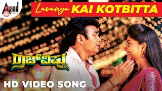 Rajvishnu | Lavanya Kai Kottbitta | New Kannada HD Video Song 2017 | Sharan | Chikkanna