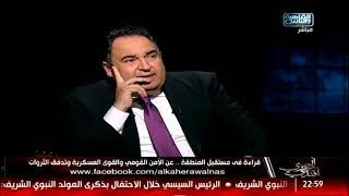 المصري أفندي| قراءة في مستقبل المنطقة .. عن الأمن القومي والقوى العسكرية وتدفق الثروات